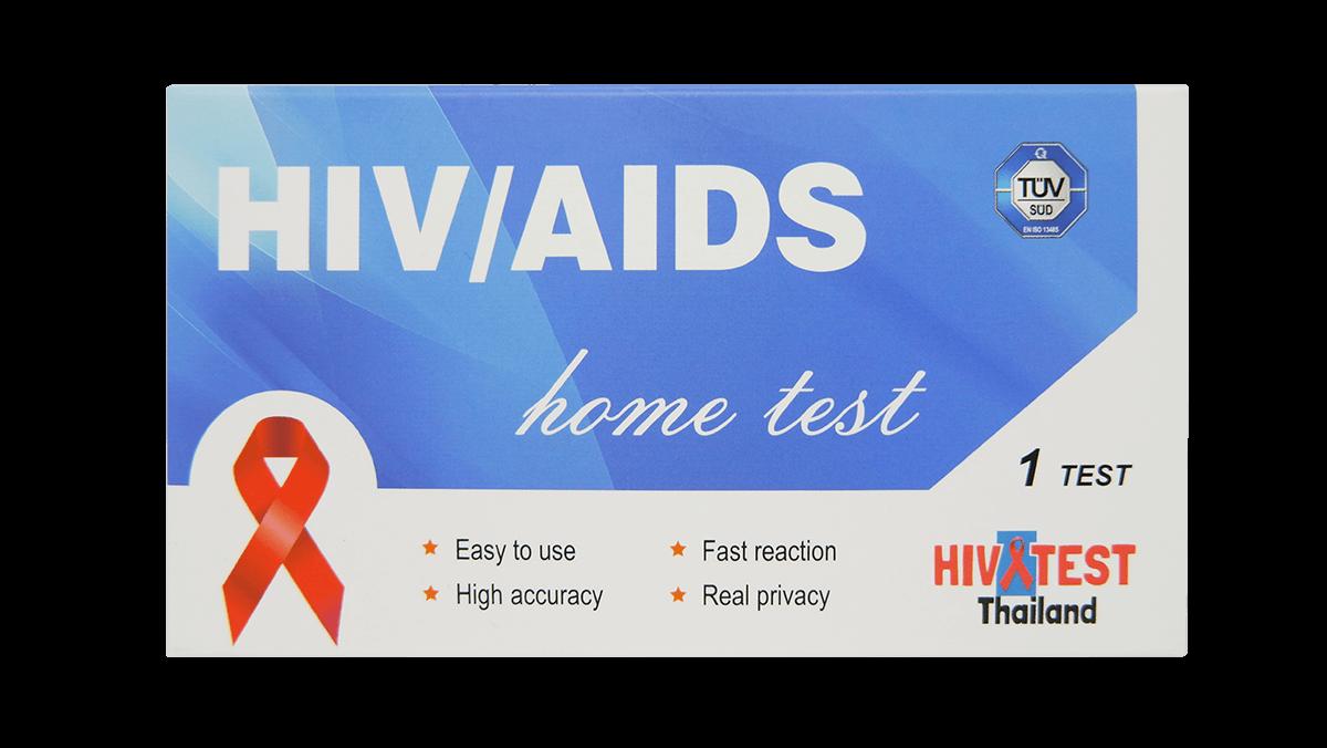 ชุดตรวจ HIV ด้วยตัวเอง